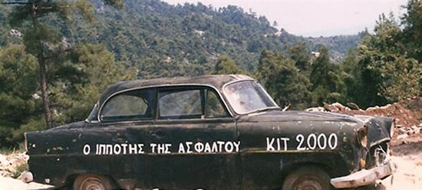 Ελληνικές ατάκες πίσω από αυτοκίνητα που έγραψαν ιστορία (φωτογραφίες) 12