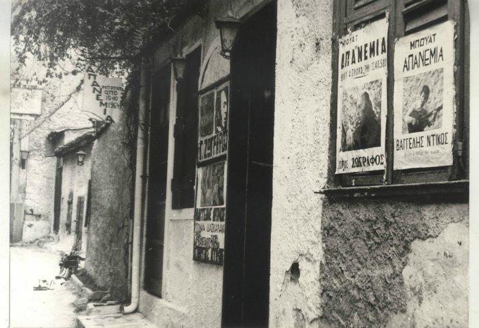 Μπουάτ: Εκεί που οι μικρές παρέες έγραψαν ιστορία - Εικόνα 2
