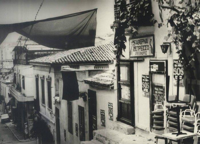 Μπουάτ: Εκεί που οι μικρές παρέες έγραψαν ιστορία - Εικόνα 0